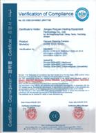 真空清洗炉CE认证
